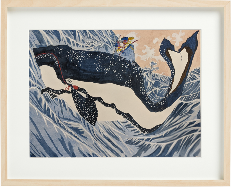 宮本武蔵の鯨退治by Fan Stanbrough