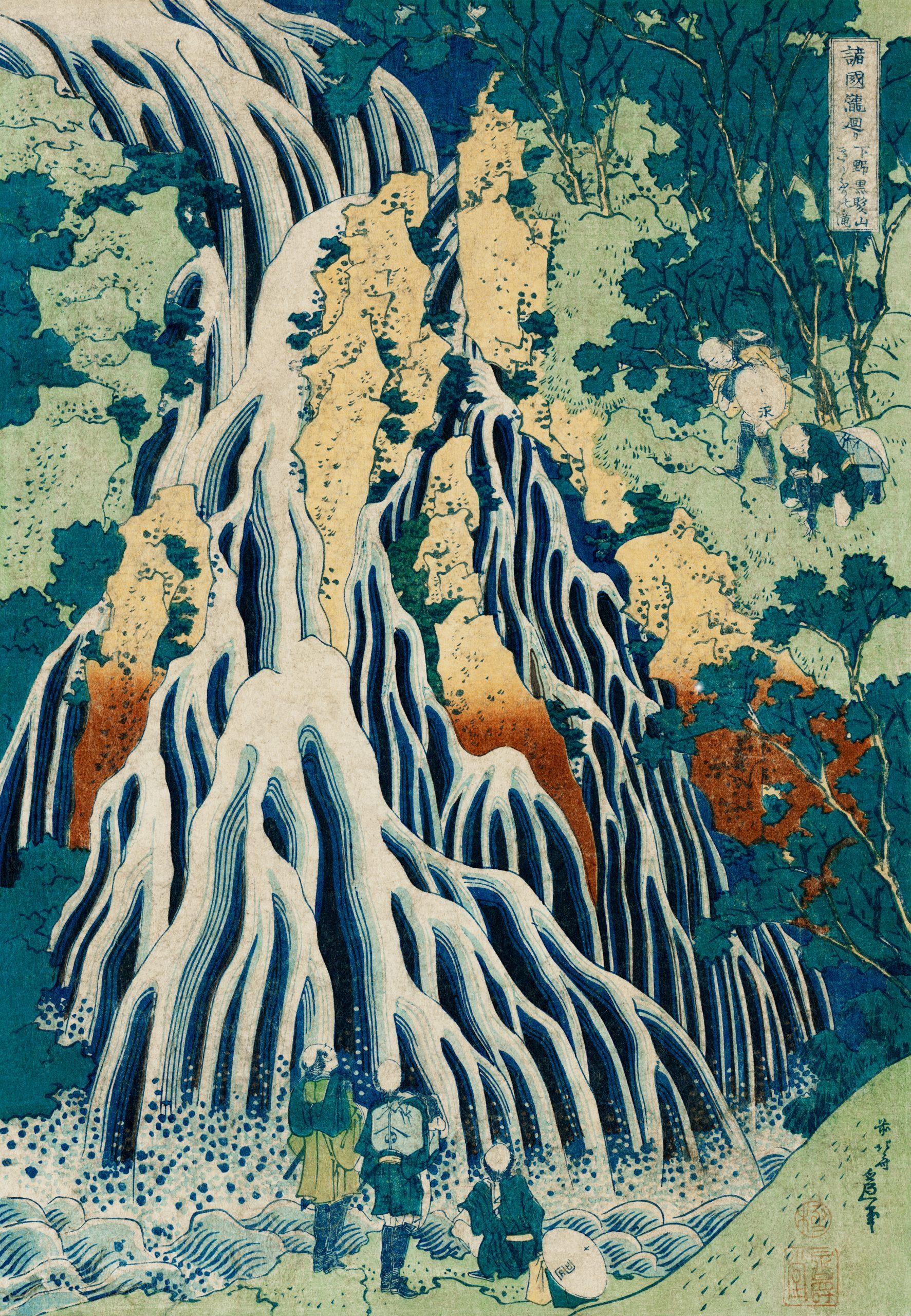 葛饰北斋 诸国瀑布览胜 下野黑发山之瀑 by_hokusai