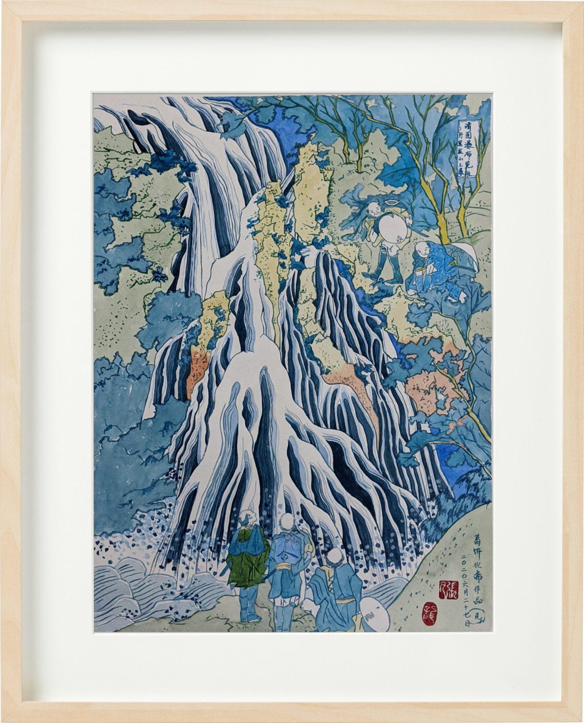 Kirifuri Waterfall at Mount Kurokami in Shimotsuke Province By Fan Stanbrough