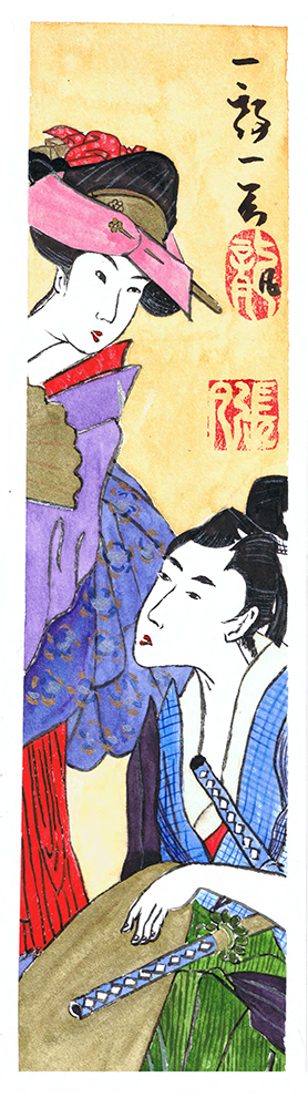 Ukiyo and Ichi-go ichi-e 一期一会 by Fan Stanbrough