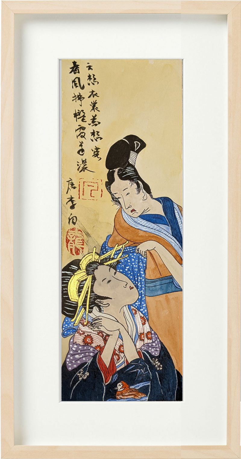 When Utamaro Met Drunken Poet Li Bai