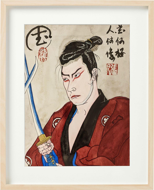 Samurai and Cherry Flowers 花は桜、人は侍