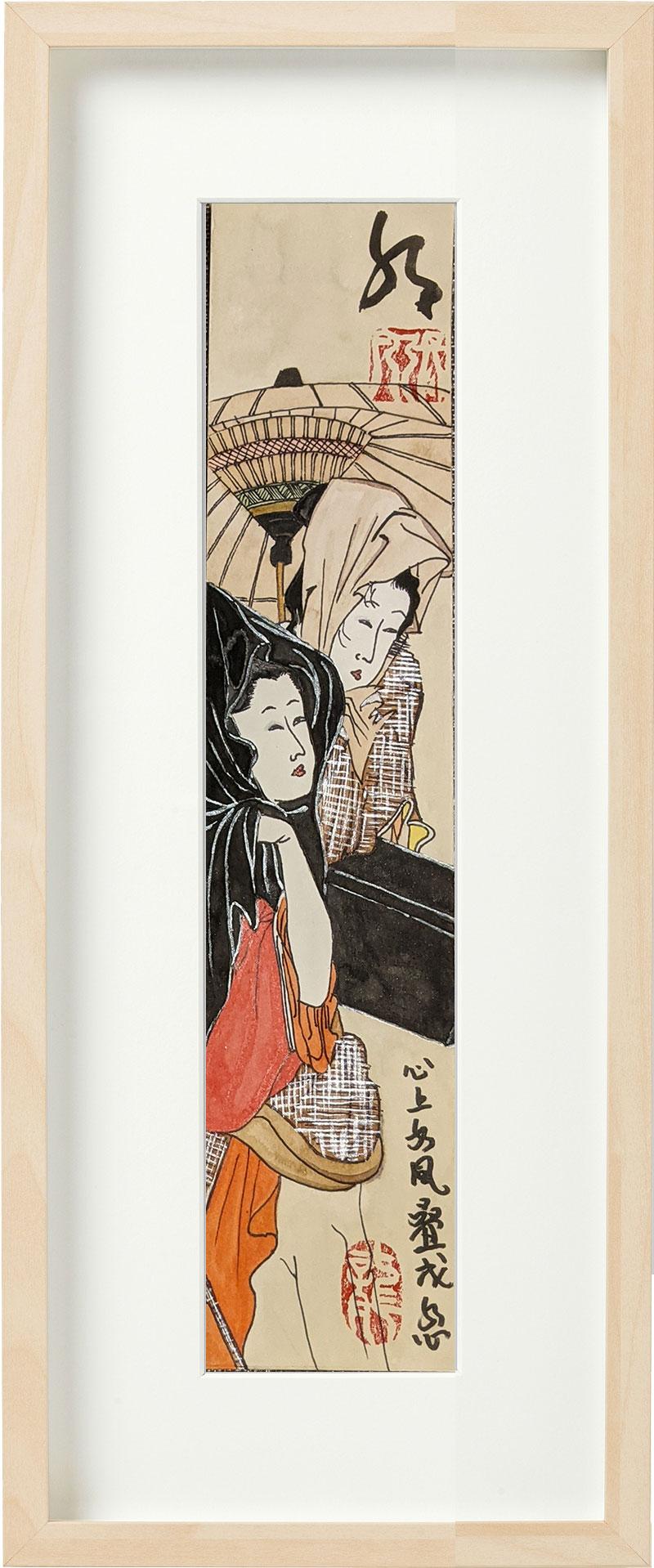 """When Ukiyo-e Met Chinese Poet Liu Yong """"心上秋风叠成愁"""" – """"xin shang qiu feng die cheng chou"""""""