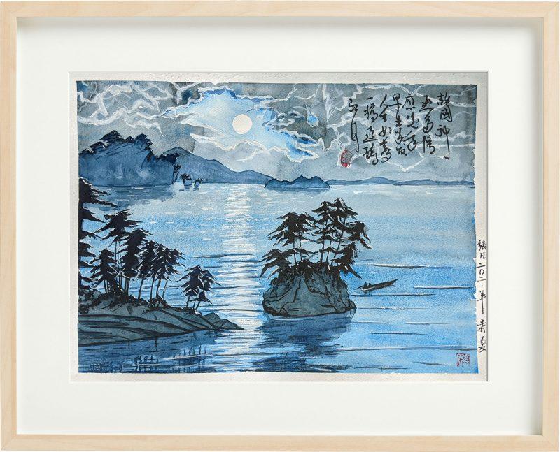 Life is a dream - Calligraphy meets Ukiyo-e