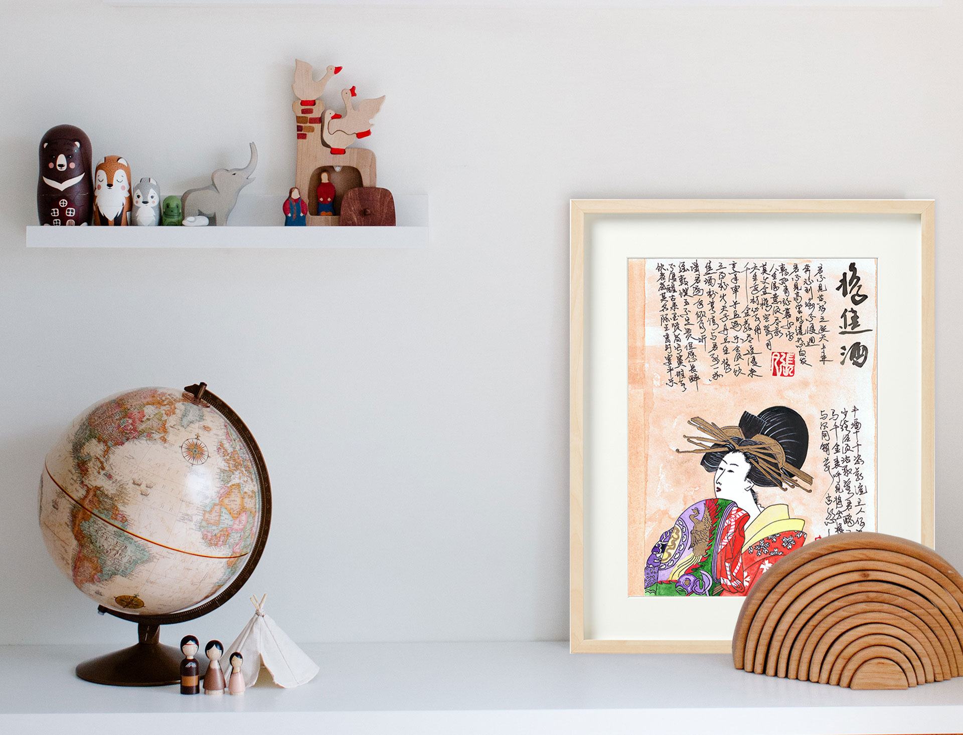 When Kitagawa Utamaro's Ukiyo-e Beauty Meets Libai's Poem Jiang Jin Jiu